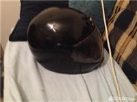 Kacig helmet per motor e ruajtur
