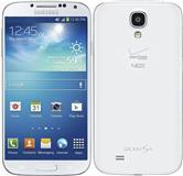 Shes Samsung S4 Ekrani DEFEKT