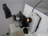 APARATURA PER LABORATOR :Mikroskopi , fotometer..