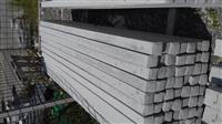 shiten mjetet per prodhim te shtyllave te betonit