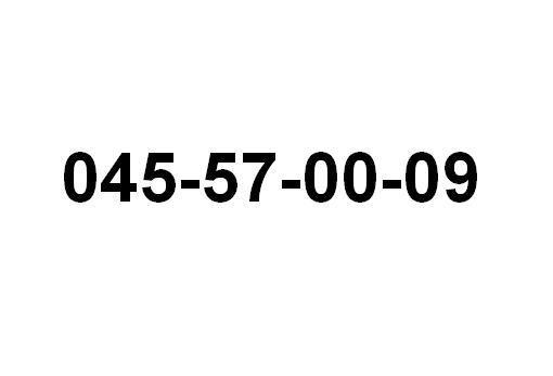 8758c9ab6f4f4778b9ed1b1f4680810b