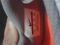 Kopaqka - Nike