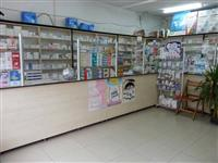 Shitet Invertari Per Barnatore / Farmaci