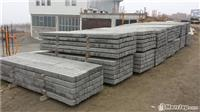 shtylla betoni (STUBA) me vibro pres