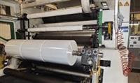 Shes maqina per prodhimin e qeseve plastike
