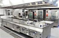 Kuzhina Industriale dhe pajisje per Lavanderi