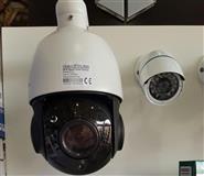 kamera dhe alarma