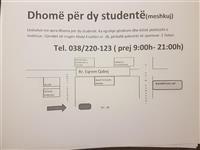 Dhome per dy studente (meshkuj)