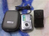 Sheitet ose ndrohe aparat digjital dhe funksional