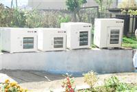 ADEL Inkubator
