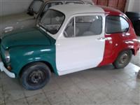 Fiqë (zastav) vetur antike