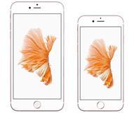 Blej iPhone 6s / 6s plus me iCloud