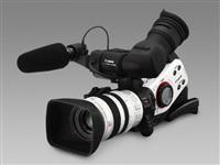 Canon xl 2 me te gjitha paisjet ndrim i mundshem