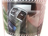 FOLI 3D Carbon