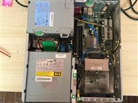 Kompjuter HP Compaq