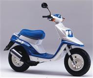 Kerkoj Yamaha boster 50cc