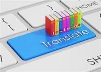 Perkthime te certifikuara
