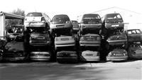 Bejm blerjen veturav Kompanija jon ne ter Kosoven