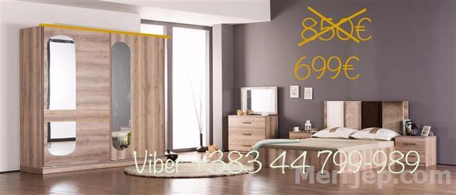 Dhoma-Gjumi-Fjetjes-me-Porosi-Viber--38344-799-989