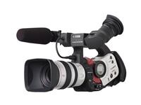 Kamera Canon XL2 3CCD