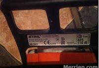 Urgjent shhes motor sharren STIHL ms 180