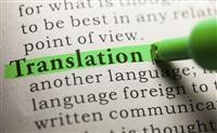 Perkthime shqip & anglisht