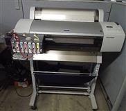 Epson 9600
