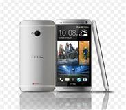 HTC M7 32GB... 2GB RAM