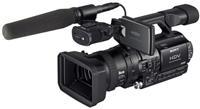 Kamer Sony Z1 E