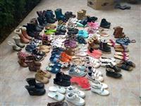 Kepuc patika papuqe sandalle kepuca