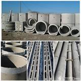 Gypa dhe shtylla betoni te gjitha dimenzionet