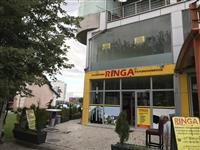 Ringa (Shiten 2 Lokale ne Rr.D.Kombit)133/18