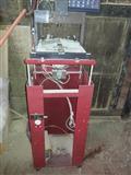 makin per ngjitje te ramave automatike