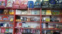 URGJENT Inventar per librari/butik/market etj