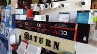 Bëjmë shitjen dhe montimin e alarmave dhe kamera v