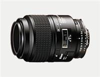 Objektiv Nikon 105mm 2.8D i paperdorur Made in Jap