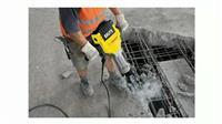Bejme prerjen dhe thyerjen e betonit