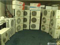 Klima    Airconditioner