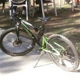 Shes urgjent bicikletem CYCO 26'