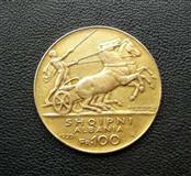 Monedhe ari floriri 1926