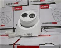 ZBRITJE DAHUA DOME CAMERA 4MP NGA 120€ ne 80€