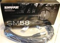 Shure microphone sm58-lc