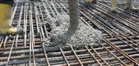 Ndertimtari ( betonim )