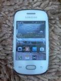 Samsung galaxy packet 2