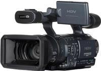 Video Kamera FX1