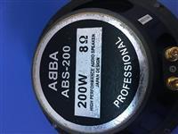 Zvushnik 200W