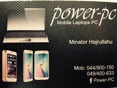 Power PC