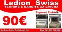 Shporet Elektrik me Xham - 90 euro