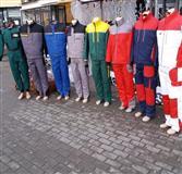 uniforma pune