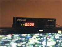 IPTV-DREMBOX
